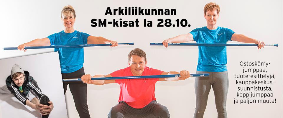 arkiliikunta_2017_etusivu