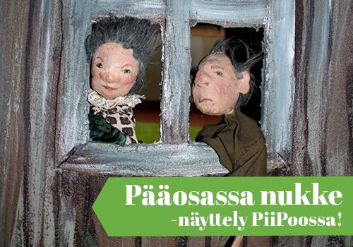 piipoo_nuket