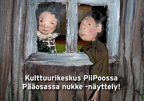 piipoo_nukkenayttely