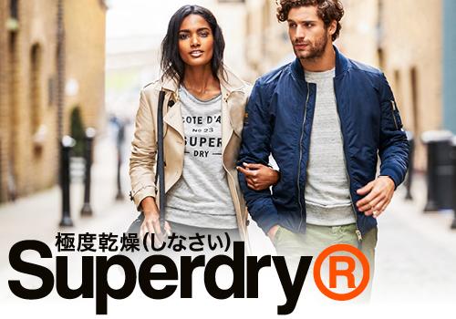 superdry_pieni